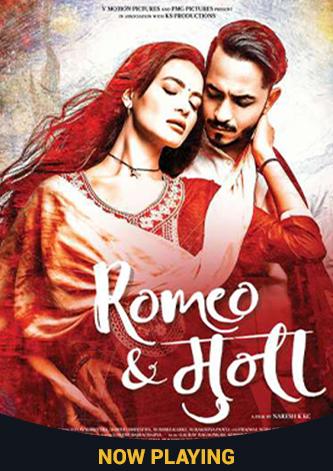 Romeo and Muna
